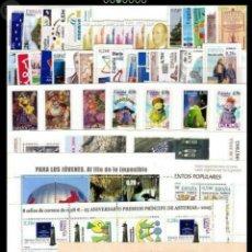 Sellos: AÑO 2005 COMPLETO Y NUEVO. Lote 100722662