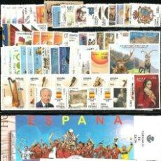 Sellos: AÑO 2012 COMPLETO Y NUEVO. Lote 100723194