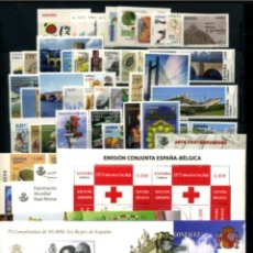 Sellos: AÑO 2013 COMPLETO Y NUEVO. Lote 100723259