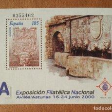 Sellos: HOJA BLOQUE 2000 EXPOSICIÓN FILATÉLICA AVILÉS. Lote 100985035
