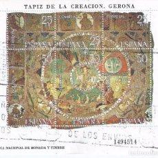 Sellos: EDIFIL 2591 TAPIZ DE LA CREACIÓN. GERONA 1980.. Lote 101022003