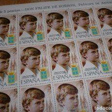 Sellos: HOJA 80 SELLOS NUEVOS PRÍNCIPE DE ESPAÑA. Lote 101102491