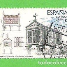 Francobolli: EDIFIL 2936. TURISMO - ARQUITECTURA POPULAR - HÓRREO DE PIEDRA. (1988).. Lote 101109599