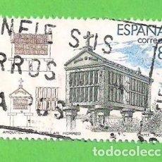 Sellos: EDIFIL 2936. TURISMO. - ARQUITECTURA POPULAR. - HÓRREO DE PIEDRA. (1988).. Lote 101109627