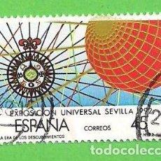 Sellos: EDIFIL 2940. EXPOSICIÓN UNIVERSAL DE SEVILLA. EXPO'92. - UNIVERSALIDAD DE LA EXPOSICIÓN. (1988).. Lote 101109715