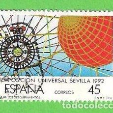 Sellos: EDIFIL 2940. EXPOSICIÓN UNIVERSAL DE SEVILLA. EXPO'92. - UNIVERSALIDAD DE LA EXPOSICIÓN. (1988).. Lote 101109735