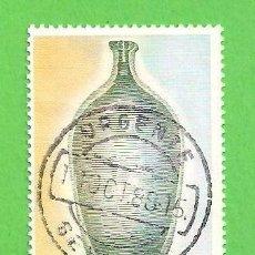 Sellos: EDIFIL 2946. ARTESANÍA ESPAÑOLA. - VIDRIO. (1988).. Lote 101109771