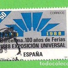 Sellos: EDIFIL 2951. I CENT. DE LA EXP. UNIVERSAL DE BARCELONA. - ALEGORÍA DEL PALACIO DE MONTJUICH. (1988).. Lote 101109975