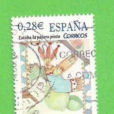 Sellos: EDIFIL 4154.- SH 4154 C. - PARA LOS NIÑOS. - CANCIONES Y CUENTOS POPULARES. (2005).. Lote 101110371