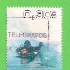Sellos: EDIFIL 4345. PARA LOS JÓVENES. - ''AL FILO DE LO IMPOSIBLE''. (2007).. Lote 101110555