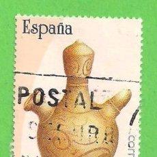 Sellos: EDIFIL 2894. ARTESANÍA ESPAÑOLA. - CERÁMICA. (1987).. Lote 101110651