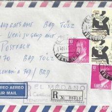 Sellos: CARTA CERTIFICADO CORREO AEREO EL MEDALLO TENERIFE 1985. Lote 101120035
