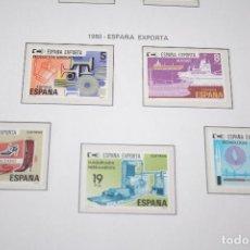 Sellos: ESPAÑA EXPORTA *** SERIE COMPLETA (5 SELLOS) *** AÑO 1980 *** ESPAÑA *** NUEVOS. Lote 101144831