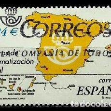 Sellos: ESPAÑA 2001- EDI 3855A (SELLO-FOMENTO) USADOS. Lote 101163488
