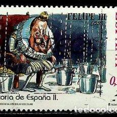 Sellos: ESPAÑA 2001- EDI 3833 (SELLO-HISTORIA DE ESPAÑA) USADOS. Lote 101163808
