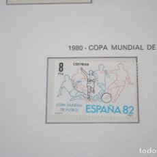 Sellos: COPA MUNDIAL DE FUTBOL ESPAÑA 82 *** SELLO AÑO 1980 *** ESPAÑA *** NUEVO . Lote 101181351