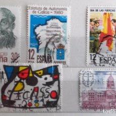 Sellos: ESPAÑA 1981, 5 SELLOS USADOS DIFERENTES . Lote 101198007
