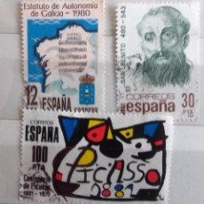 Sellos: ESPAÑA 1981, 3 SELLOS USADOS DIFERENTES . Lote 101198127