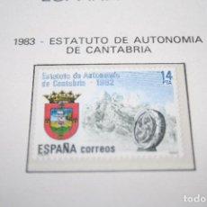 Sellos: ESTATUTO AUTONOMÍA DE CANTABRIA *** SELLO AÑO 1983 *** ESPAÑA *** NUEVO . Lote 101215507