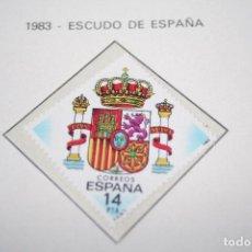 Sellos: ESCUDO DE ESPAÑA *** SELLO AÑO 1983 *** FORMATO ROMBO *** ESPAÑA *** NUEVO . Lote 101216463