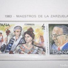 Sellos: MAESTROS DE LA ZARZUELA *** SELLOS AÑO 1983 *** ESPAÑA *** NUEVOS . Lote 101216635