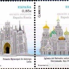 Sellos: ESPAÑA, SELLOS DEL AÑO 2012.- EN NUEVOS.. Lote 101224439