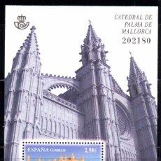 Sellos: ESPAÑA, HOJA BLOQUE DEL AÑO 2012.- EN NUEVA.. Lote 101225619