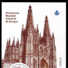 Sellos: ESPAÑA, HOJA BLOQUE DEL AÑO 2012.- EN NUEVA.. Lote 101225851