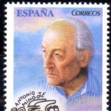 Sellos: ESPAÑA, SELLO DEL AÑO 2012.- SERIE COMPLETA EN NUEVO.. Lote 101227067