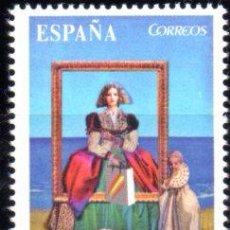 Sellos: ESPAÑA, SELLO DEL AÑO 2012.- SERIE COMPLETA EN NUEVO.. Lote 101227175