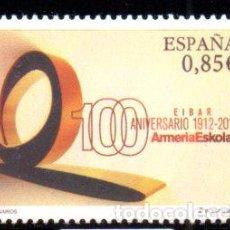 Sellos: ESPAÑA, SELLO DEL AÑO 2012.- SERIE COMPLETA EN NUEVO. Lote 101227923