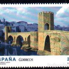 Sellos: ESPAÑA, SELLO DEL AÑO 2013.- EN NUEVO. Lote 101234267