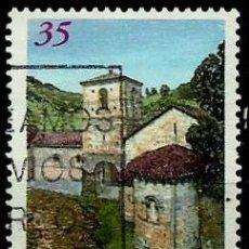 Sellos: ESPAÑA 1999- EDI 3650 (SERIE: PARADORES) USADOS. Lote 101234430