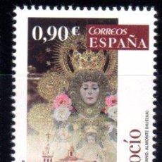 Sellos: ESPAÑA, SELLO DEL AÑO 2013.- EN NUEVO. Lote 101234447