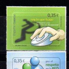 Sellos: ESPAÑA, SELLOS DEL AÑO 2011.- EN NUEVOS.. Lote 101237519