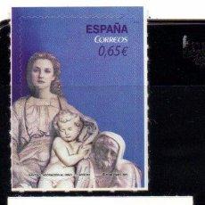Sellos: ESPAÑA, SELLOS DEL AÑO 2011.- EN NUEVOS.. Lote 101237587