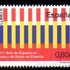 Sellos: ESPAÑA, SELLO DEL AÑO 2011.- EN NUEVO.. Lote 101237823