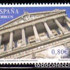 Sellos: ESPAÑA, SELLO DEL AÑO 2011.- EN NUEVO.. Lote 101237879