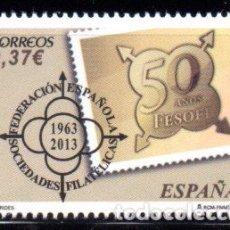 Sellos: ESPAÑA, SELLO DEL AÑO 2012.- EN NUEVO.. Lote 101383583