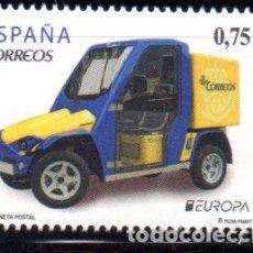 Sellos: ESPAÑA, SELLO DEL AÑO 2012.- EN NUEVO.. Lote 101383675