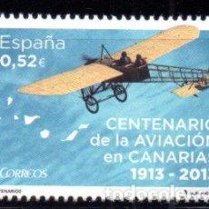 Sellos: ESPAÑA, SELLO DEL AÑO 2013.- EN NUEVO.. Lote 101383783