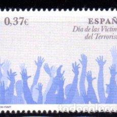 Sellos: ESPAÑA, SELLO DEL AÑO 2013.- EN NUEVO.. Lote 101383951