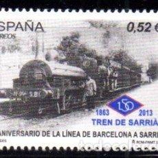 Sellos: ESPAÑA, SELLO DEL AÑO 2013.- EN NUEVO.. Lote 101384043