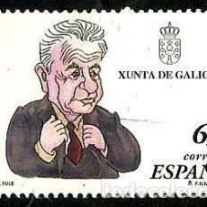 Sellos: ESPAÑA 1997- EDI 3485 (SERIE: LETRAS GALLEGAS) USADOS. Lote 187116393