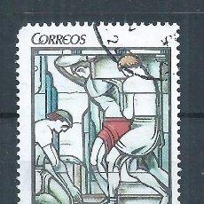 Sellos: R22/ ESPAÑA USADOS 2006, VIDRIERAS. Lote 101556680