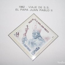 Sellos: VIAJE DEL PAPA JUAN PABLO II *** SELLO AÑO 1982 *** ESPAÑA *** NUEVO . Lote 101665495
