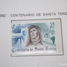 Sellos: CENTENARIO DE SANTA TERESA *** SELLO AÑO 1982 *** ESPAÑA *** NUEVO . Lote 101666099