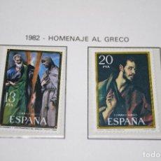 Sellos: HOMENAJE AL GRECO (SERIE COMPLETA) *** 2 SELLOS AÑO 1982 *** ESPAÑA *** NUEVO . Lote 101666315