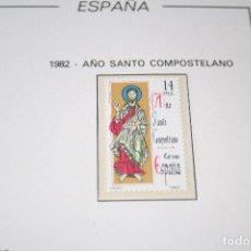 Sellos: AÑO SANTO COMPOSTELANO *** SELLO AÑO 1982 *** ESPAÑA *** NUEVO . Lote 101677679