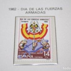 Sellos: DÍA DE LAS FUERZAS ARMADAS *** SELLO AÑO 1982 *** ESPAÑA *** NUEVO . Lote 101677783